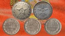 Видео: СЕРЕБРЯНЫЕ МОНЕТЫ РСФСР 1921 1922 1923г обзор, цены и характеристики