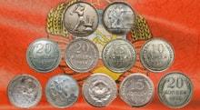 Видео: РЕДКИЕ СЕРЕБРЯНЫЕ МОНЕТЫ СССР 1924-1931гг скупка и продажа монет