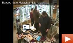 Смотреть Видео - Воровство в Магазине