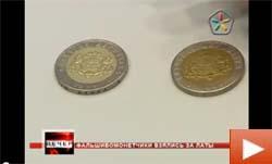Смотреть Видео - Латвийские деньги - подделка