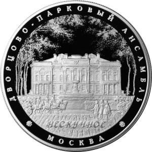 Фото Александринский двор