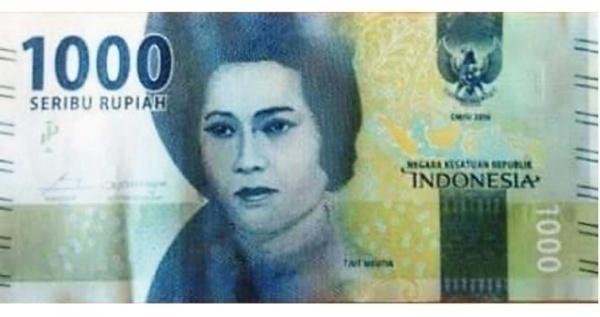 Фото На банкнотах Индонез