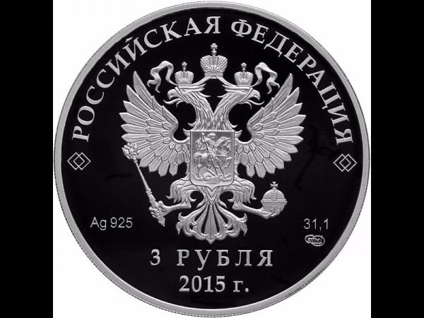 дизайн потолка евразийский рубль фото челябинского военного