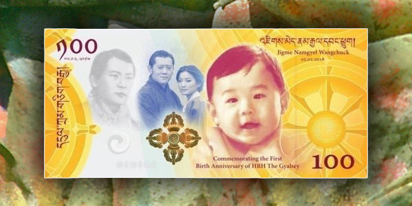 Фото В Бутане представили