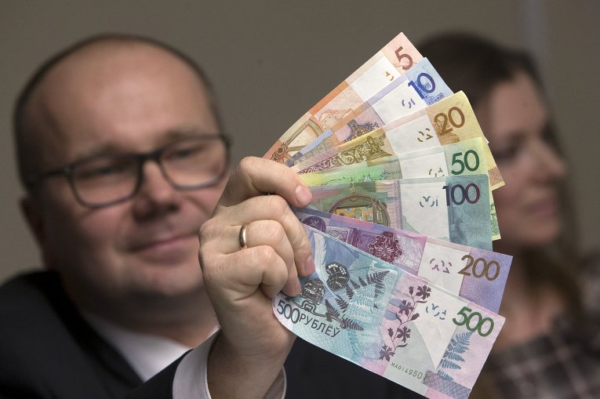 Рубль белорусский картинки очень