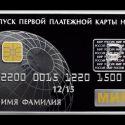 Читать новость нумизматики - Монета в виде платежной карты от Банка России