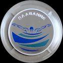 Читать новость нумизматики - В Приднестровье посвятили памятные монеты плаванью