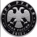 Читать новость нумизматики - Новинка: Монеты России Пруф качества «10-летие Конвенции ООН против коррупции»