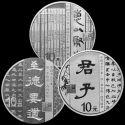 Читать новость нумизматики - Искусство каллиграфии в новом наборе монет