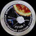 Читать новость нумизматики - «Лунные» монеты из Приднестровья