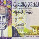 Читать новость нумизматики - В Омане выпущена новая памятная банкнота достоинством 1 риал