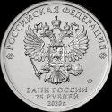 Читать новость нумизматики - Оружие Великой Отечественной на монетах России