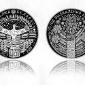 Читать новость нумизматики - Беларусь порадовала юбилейной монетой