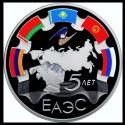 Читать новость нумизматики - ЕАЭС отмечает 5 лет