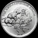 Читать новость нумизматики - Новогодние монеты с изображением крысы