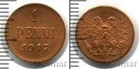 Монета 1894 – 1917 Николай II 1 пенни Медь 1917