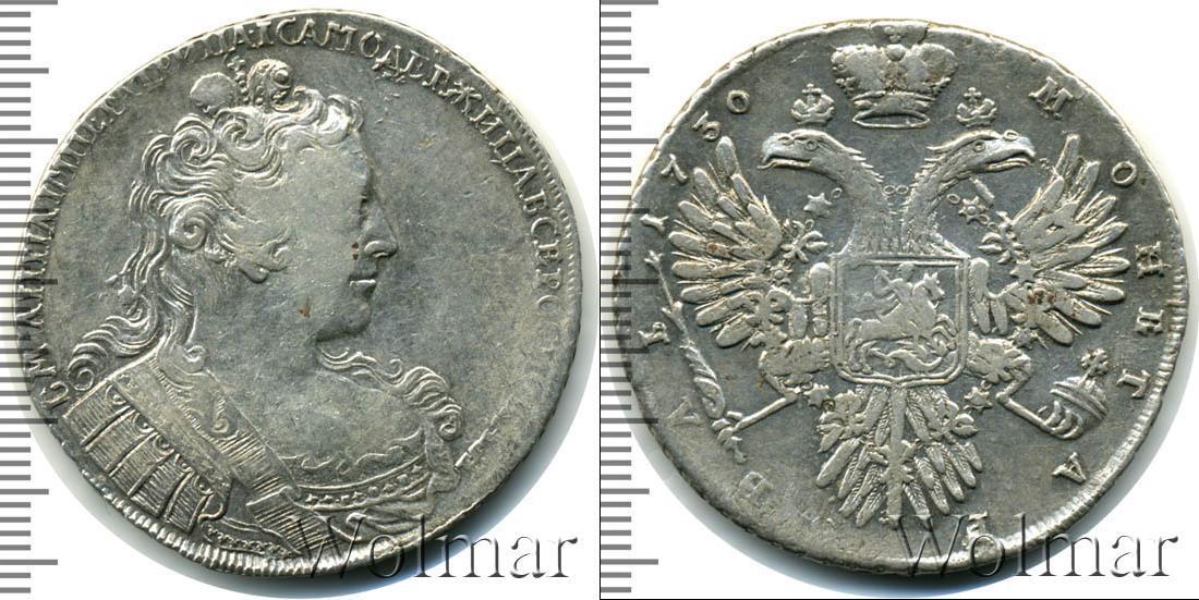 Монета 1730 года анна монета 25 рублей карабин