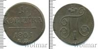 Монета 1796 – 1801 Павел I 1 копейка Медь 1801