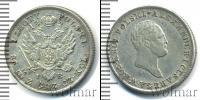 Монета 1801 – 1825 Александр I 1 злотый Серебро 1825