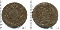 Монета 1762 – 1762 Петр III Федорович 5 копеек Медь 1762