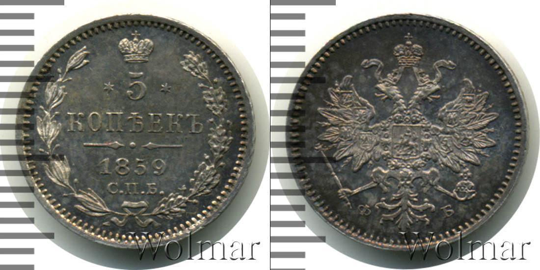 Характеристики, виды, цены монеты