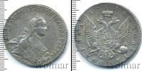 Монета 1762 – 1762 Петр III Федорович 1 полтина Серебро 1762