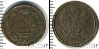 Монета 1801 – 1825 Александр I 2 копейки Медь 1825