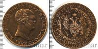 Монета 1801 – 1825 Александр I 1 рубль Медь 1825