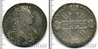 Монета 1727 – 1730 Петр II 1 рубль Серебро 1729