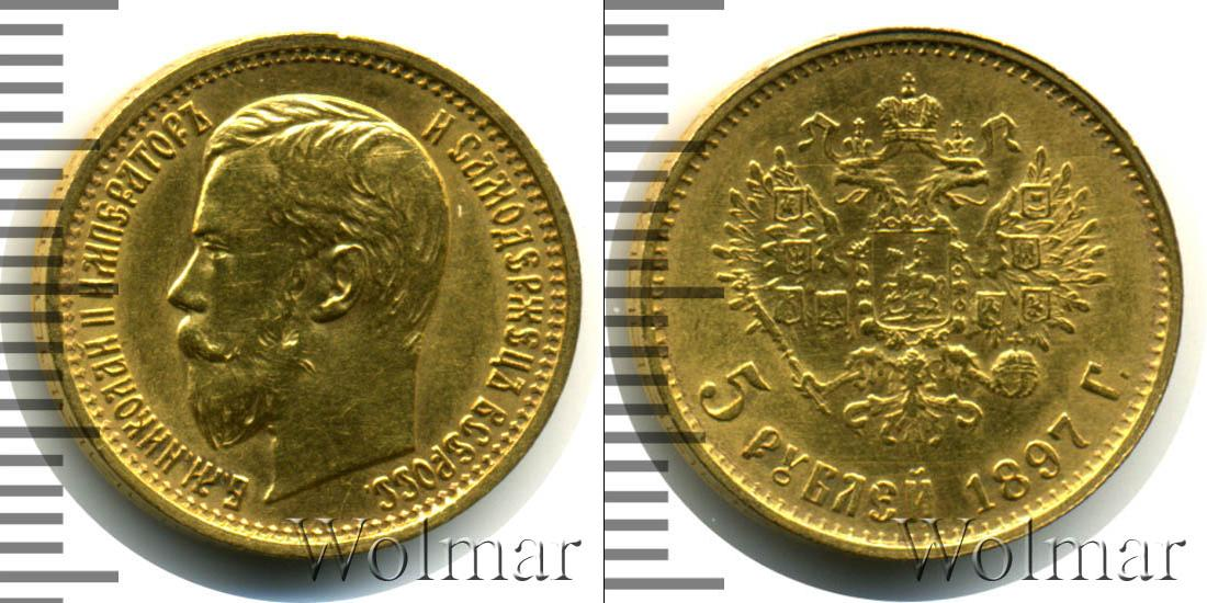 5 рублей 1897 года стоимость монета кутузов в 2 рубля цена 2012