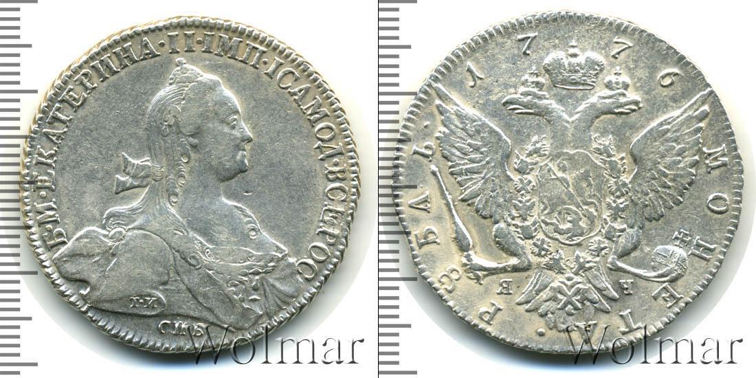 Монета екатерина 1762 10 копеек 2001 года стоимость