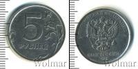 Монета Современная Россия 5 рублей Железо 2016