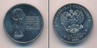 Монета Современная Россия 25 рублей Медно-никель 2018