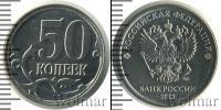 Монета Современная Россия 1 рубль Железо 2018