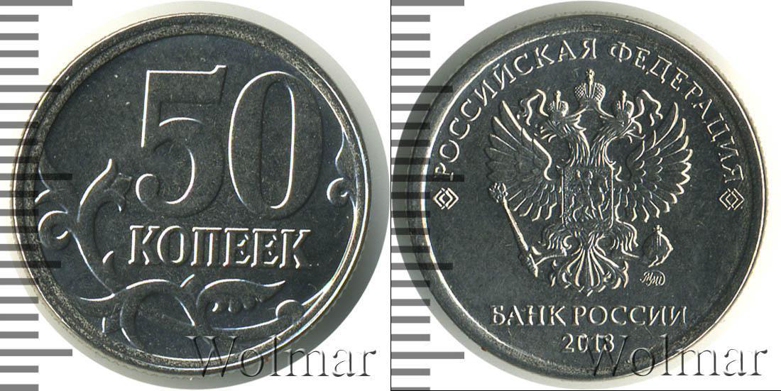 Посмотреть подробное изображение монеты Современная Россия 1 рубль