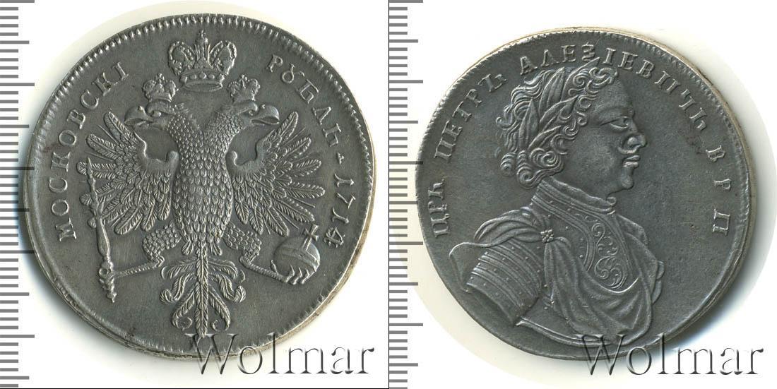 Московский рубль 1714 водка гдр