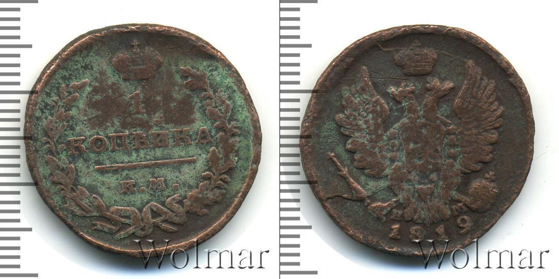 Монета 1819 какие были монеты у ивана калиты