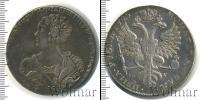 Монета 1689 – 1725 Петр I 1 рубль Железо 1725