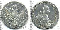 Монета 1762 – 1762 Петр III Федорович 1 рубль Серебро 1762