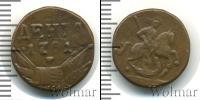Монета 1741 – 1761 Елизавета Петровна 1 деньга Медь 1761