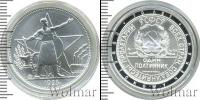 Монета РСФСР 50 копеек Серебро 1923