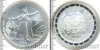 Монета РСФСР 1 рубль Серебро 1923