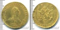 Монета 1762 – 1796 Екатерина II 1 червонец Золото 1796