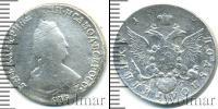 Монета 1762 – 1796 Екатерина II 1 полуполтинник Серебро 1796