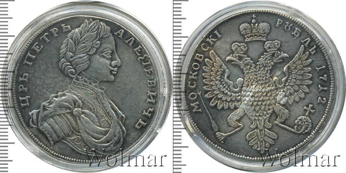1 рубль 1712 эстония 1930 год 2 кроны
