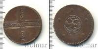 Монета 1689 – 1725 Петр I 5 копеек Медь 1725