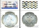 Монета 1762 – 1796 Екатерина II 1 рубль Серебро 1796