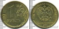 Монета Современная Россия 1 рубль Медно-никель 2016