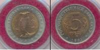Монета СССР 1961-1991 5 рублей бимeтaлл 1991