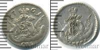 Монета 1741 – 1761 Елизавета Петровна 5 копеек Серебро 1761